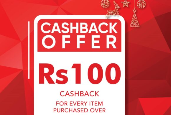 CASHBACK on Every Item at Carousel